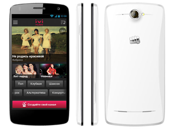 Micromax Canvas Beat A114R Features and Specifications