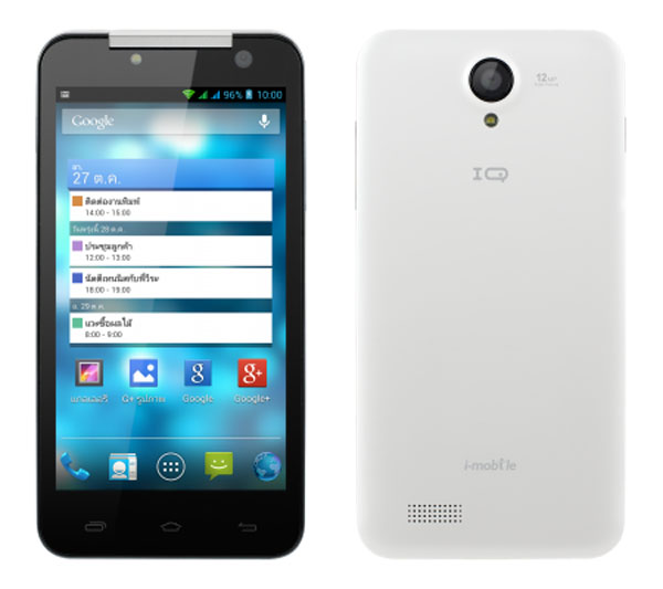 i-mobile IQ 5.5 Features and Specifications