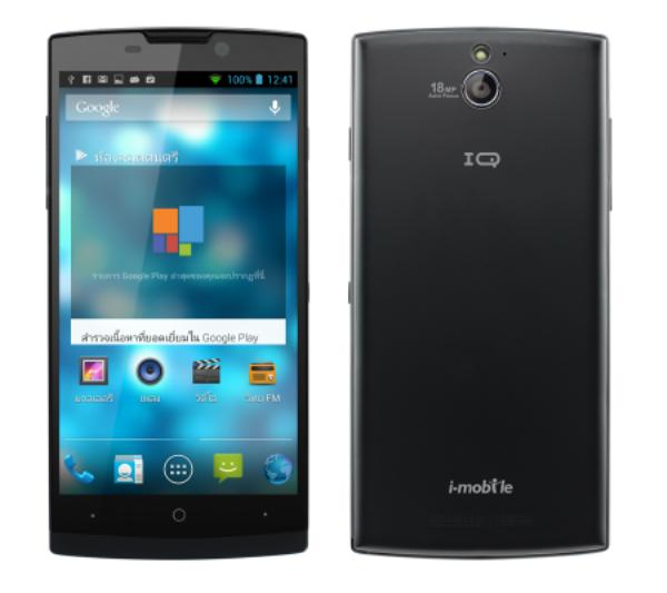 i-mobile IQ 6.3 Features and Specifications