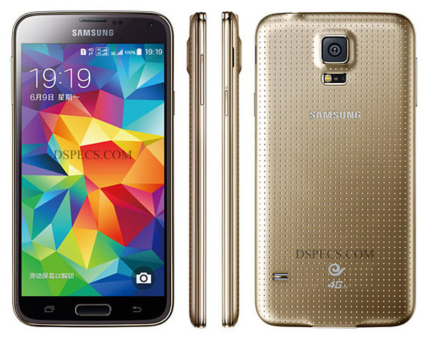 how to set homepage on samsung s5