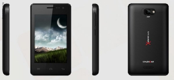 Symphony Xplorer E25 Features and Specifications